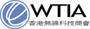 Corporate Member of Hong Kong Wireless Technology Industry Association (WTIA)