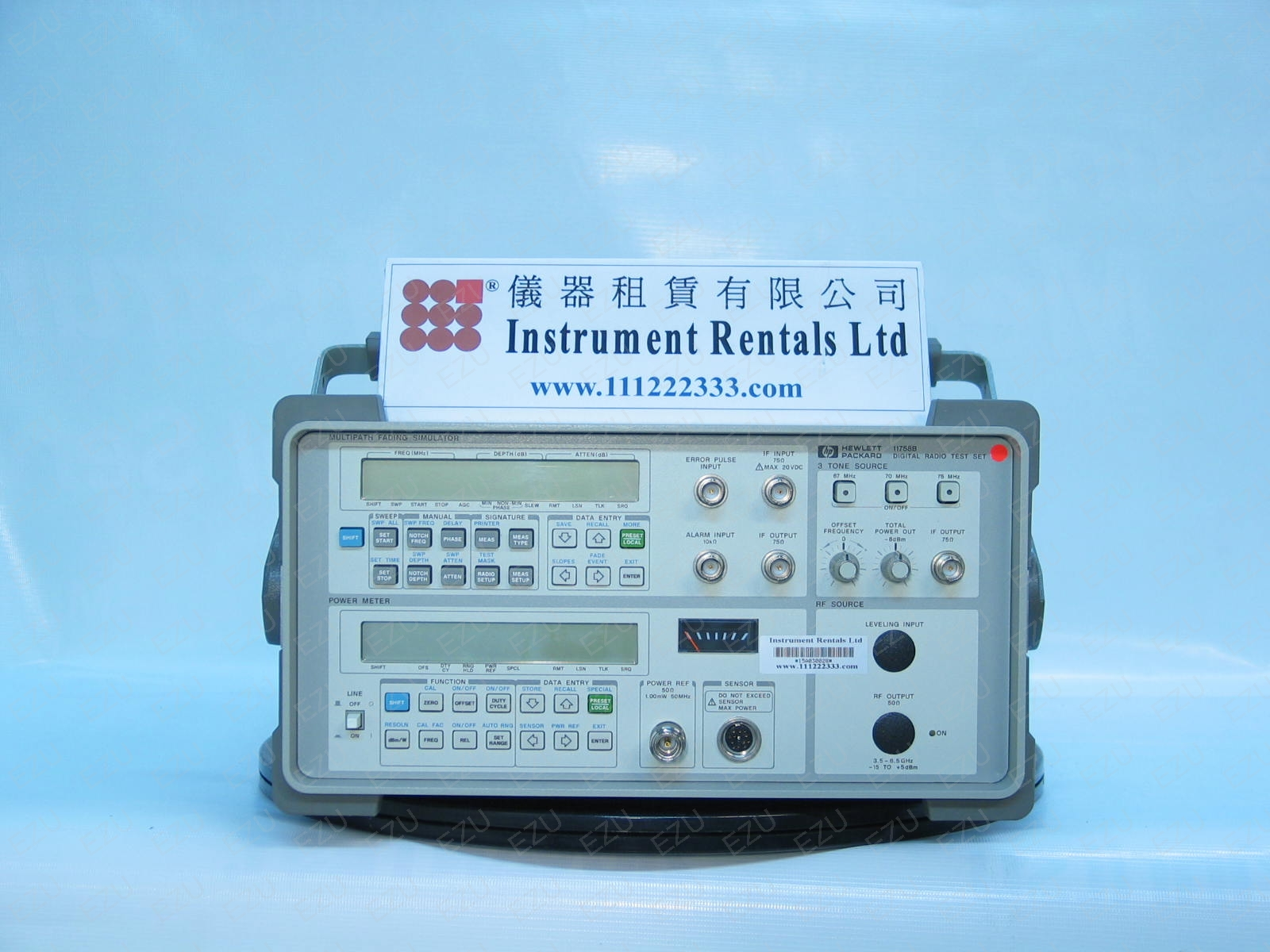 Agilent 11758B Photo - Digital Radio Test Set